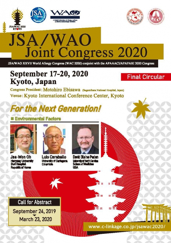 World Allergy Congress 2020